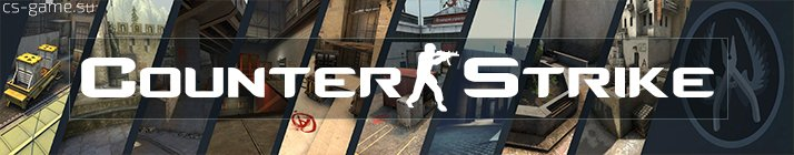 Скачать CS 1.6 Global Offensive